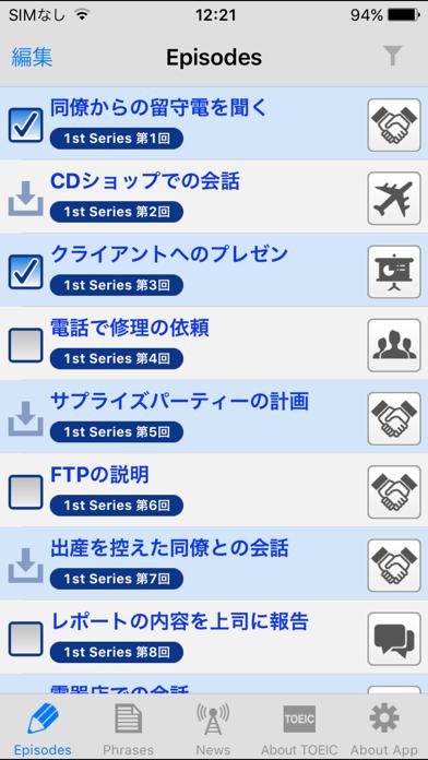 TOEIC presents English Upgrader ScreenShot0