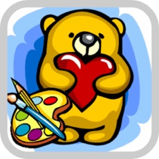 Activities of Bear Coloring Book For Kids