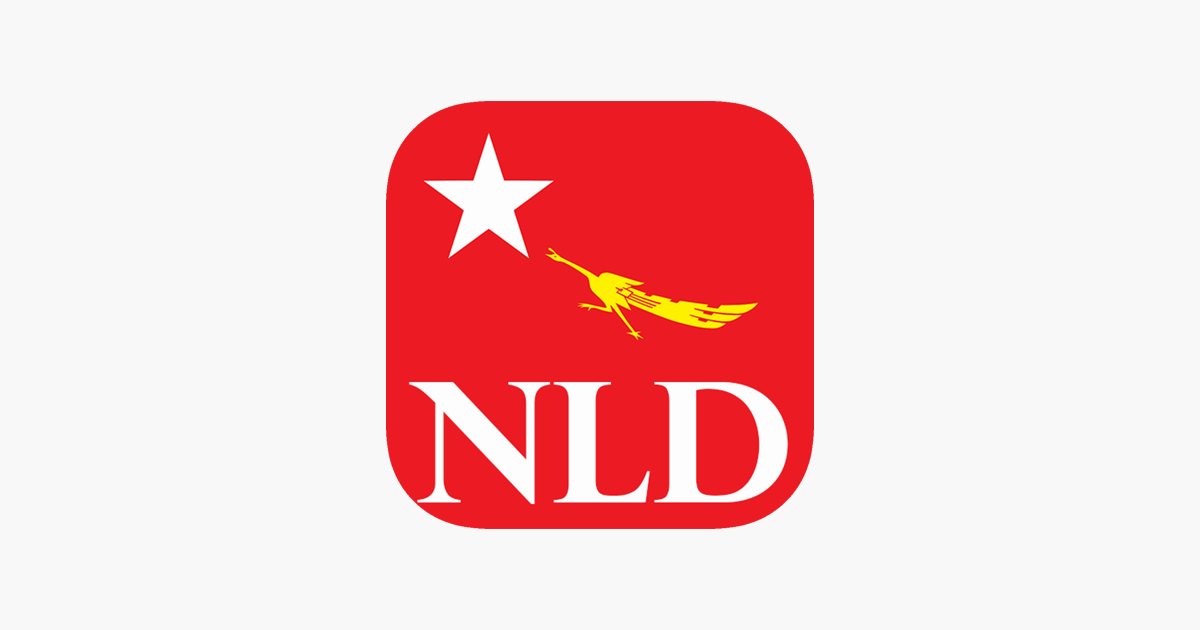 NLD on the App Store