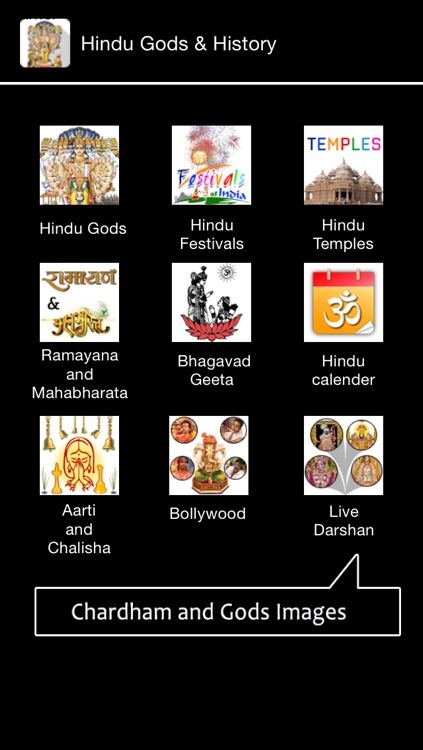 Hindu Gods And History