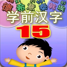 Learn Chinese in China about Nations