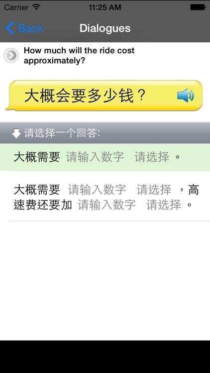 Xiamen screenshot-3