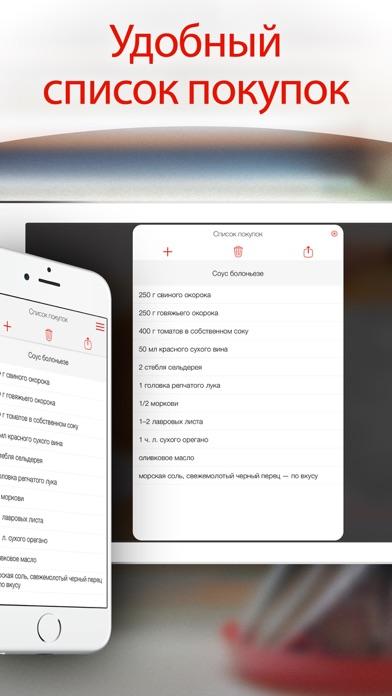 2000 review screenshots