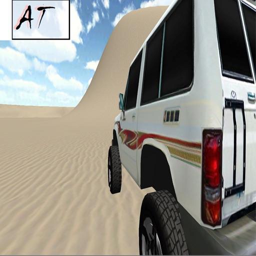 ملك النفود Kind of Sand Dune