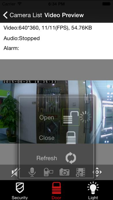 海发智能 screenshot two