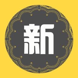 新概念英语全四册Pro美音英音全免费在线下载版20115-中英译文有声同步、单词同步训练、听书训练、四级CET4单词强化训练
