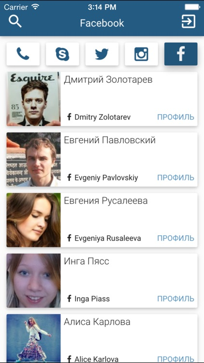 Phone book for VKontakte (VK) Pro screenshot-4
