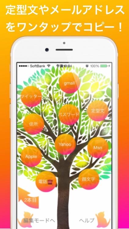 Copy of Fruit screenshot-0