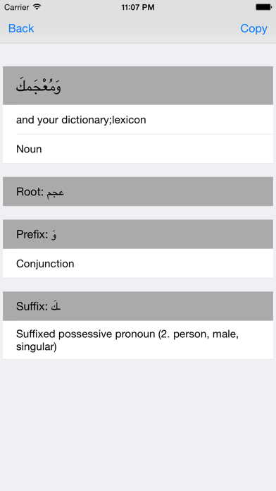 Aratools Arabic-English Dictionaryのおすすめ画像3