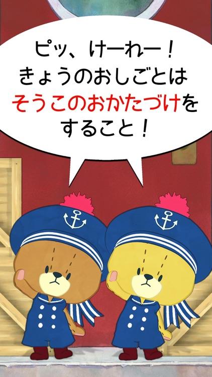 がんばれ!ルルロロ〜倉庫パズル〜