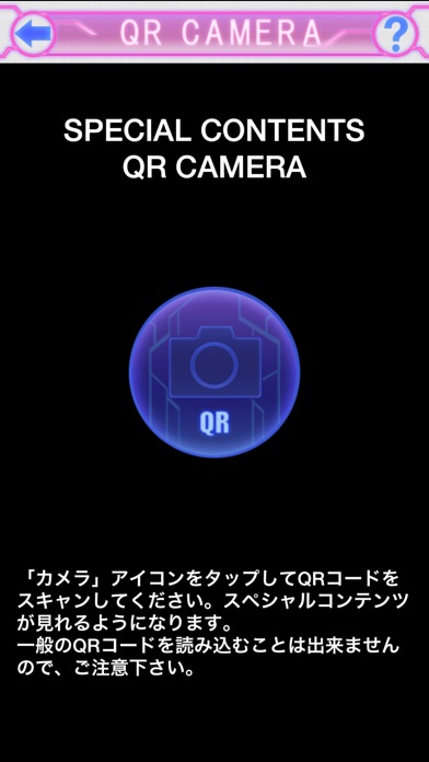 Daichi presents Human... screenshot1