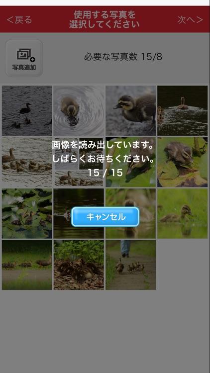 の キタムラ プリント カメラ シャッフル