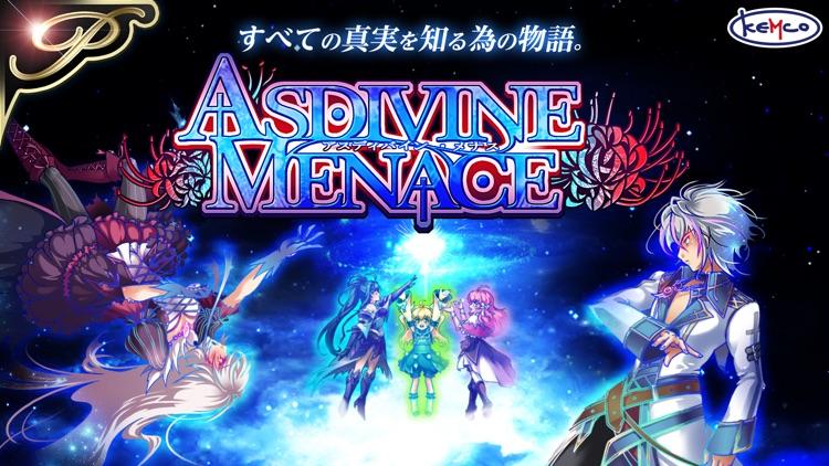 [Premium]RPG アスディバインメナス screenshot-0
