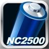 SmartCharger - iPhoneアプリ