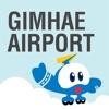 Busan Gimhae Airport / Korea Airports Reviews