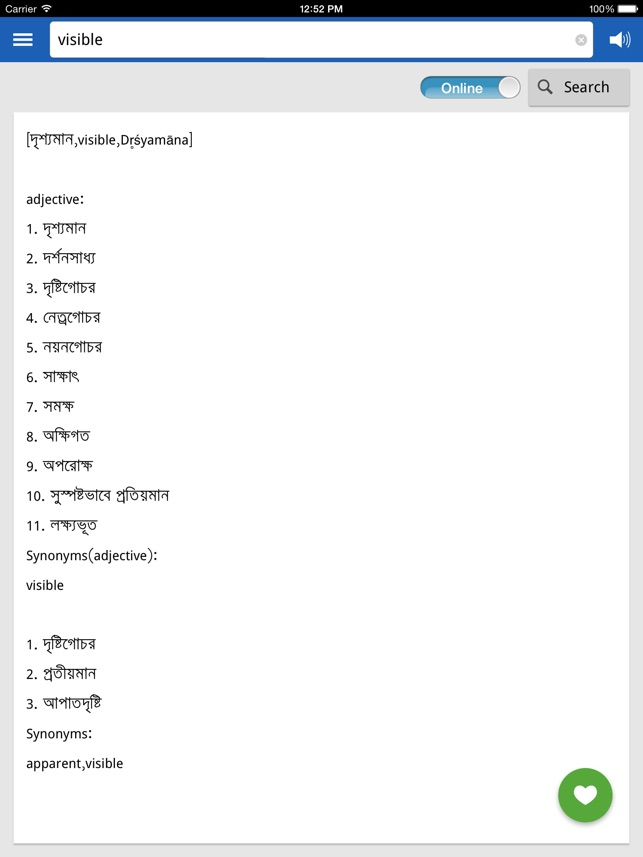 Bengali Dictionary on the App Store