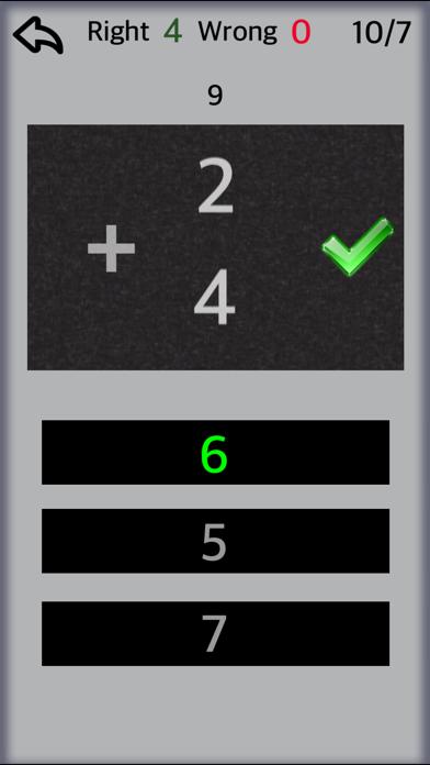 Screenshot #2 pour math flash cards - FREE