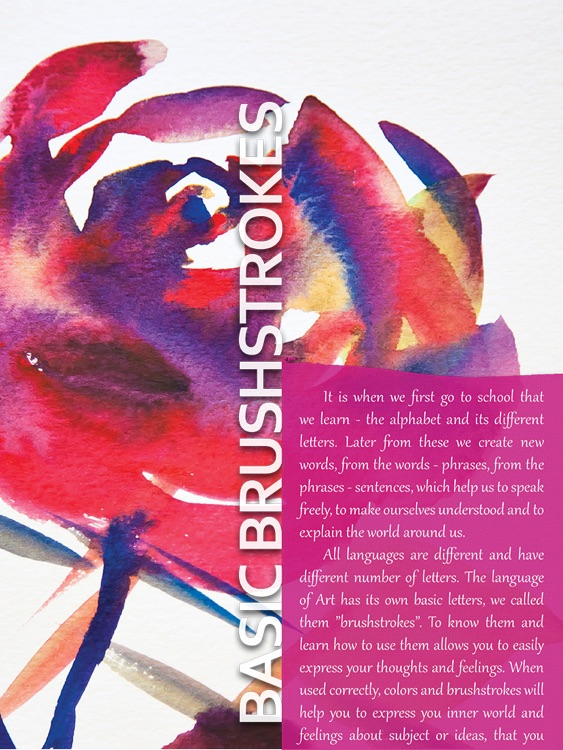 Watercolour - interactive book will help to develop your basic skills in Watercolor.