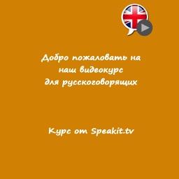 Каждый может говорить… по-АНГЛИЙСКИ (57001Vimdl)