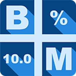 Bond Calculator By India Bond Pvt Ltd