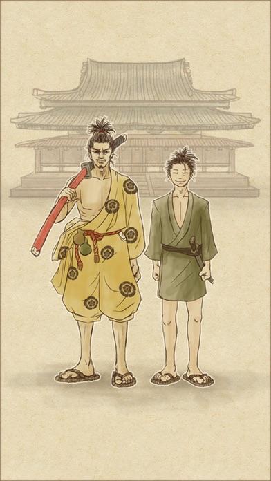 なんで私が秀吉の嫁に!?~歴史系ノベルゲーム~のスクリーンショット1