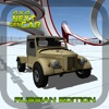 NextGen Racing Russian Edition - iPhoneアプリ