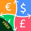 通貨コンバータ (無料): 最新の為替レートで、世界の主要通貨に替えます