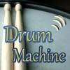 ドラムマシン - iPadアプリ