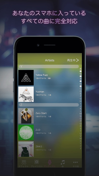 download LIVE YOU -Make your music sound live- | free music player apps 1