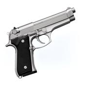GunApp icon