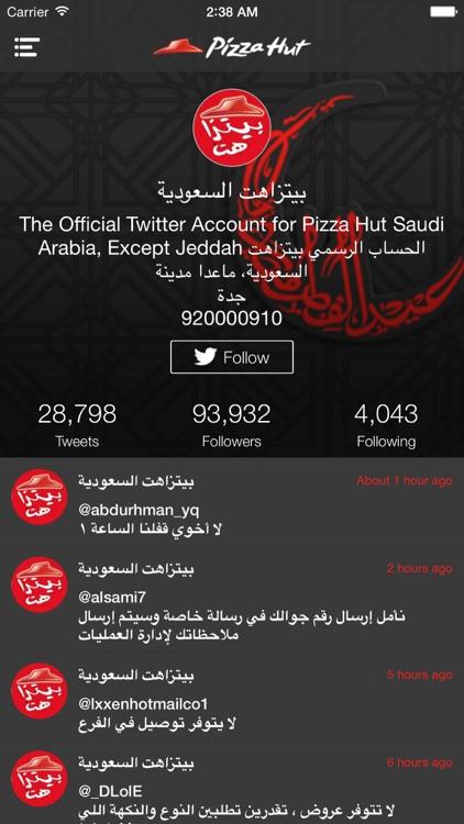 Pizza Hut KSA
