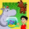 サイズのオブジェクトを探すによるソート小動物とペットショップでアニメーションの子供の学習ゲーム