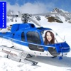 Helicopter Photo Frames