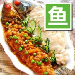 鱼的做法家常菜谱大全