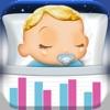べビー・スリープ・トラッカー(赤ちゃん睡眠追跡アプリ)