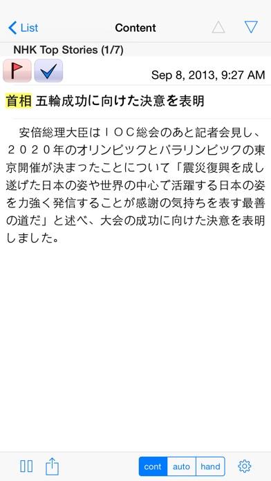 Tsnews review screenshots