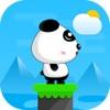 パンダジャンプ - 一番パンダ忍者ジャンプゲーム