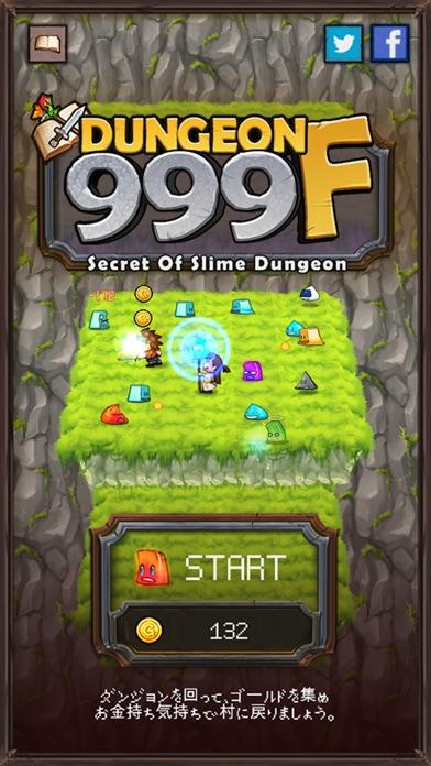 ダンジョン999F - Secret of slime dungeonのスクリーンショット