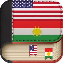 Offline Kurdish to English Language Dictionary