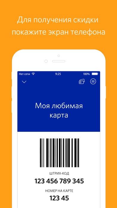 Qiwi Bonus Diskontnye Karty Skidki I Kupony By Qiwi Bank Jsc