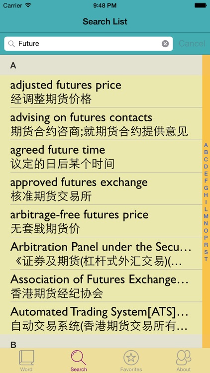 金融英汉汉英词典-3万+离线词汇可发音 screenshot-3