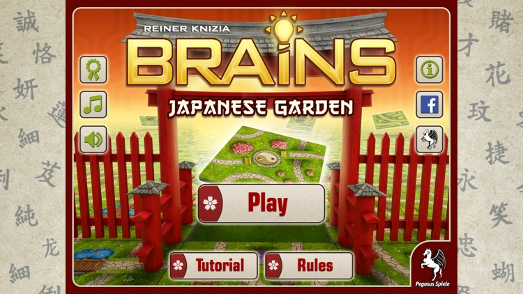 Reiner Knizia's Brains Japanese Garden