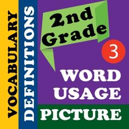 2nd Grade Academic Vocabulary # 3 for homeschool and classroom
