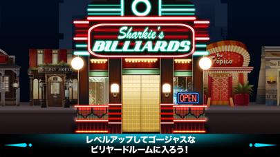 ビリヤード by Storm8のおすすめ画像3