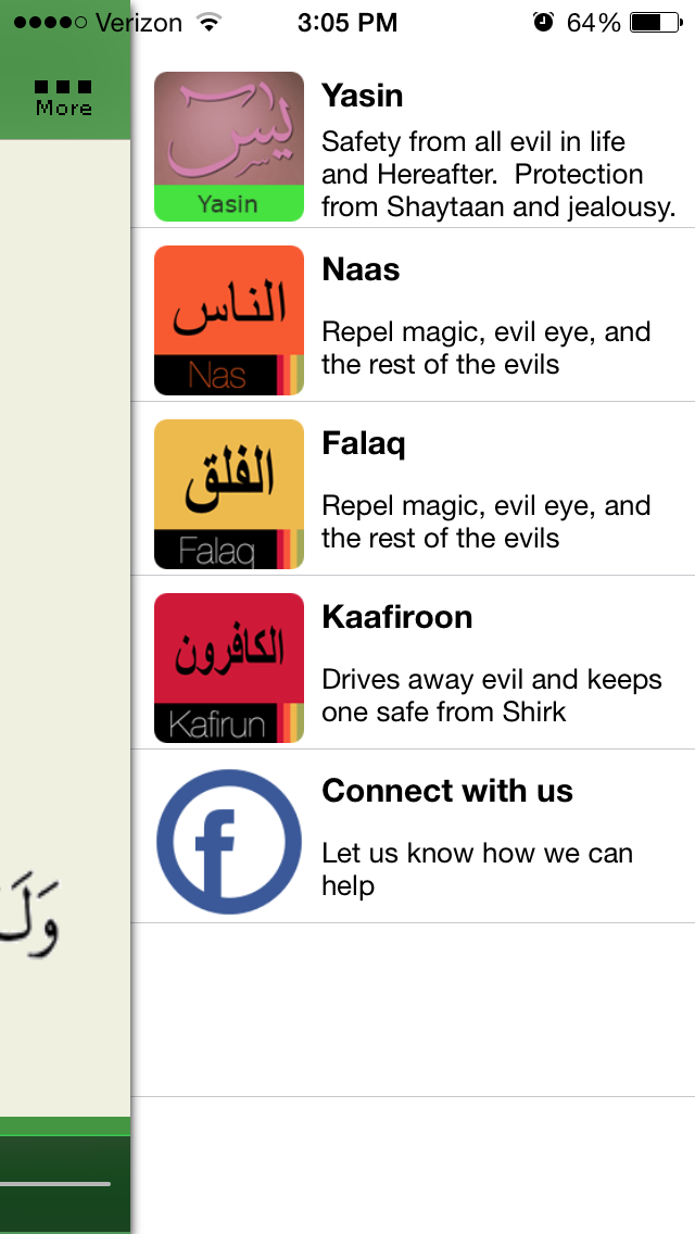 Surah Ikhlas screenshot four