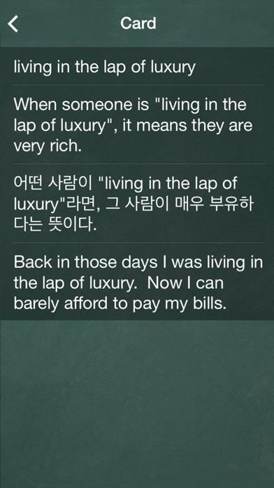 English Idioms for Korean Learners screenshot three
