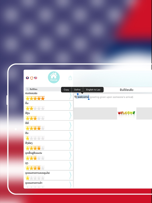 Offline Lao to English Language Dictionary on the App Store