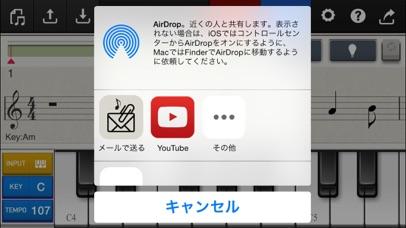 Chordana Composer (コーダナコンポーザー)のおすすめ画像5