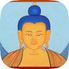 Teachings of Tibetan Buddhism