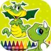 ぬりえ恐竜 - iPhoneアプリ